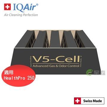 IQAir V5氣體過濾網(V5-Cell)