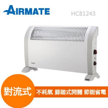 艾美特 新對流式即熱電暖器(HC81243)