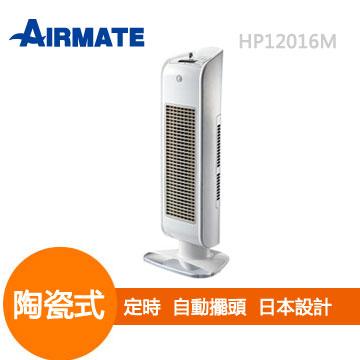 艾美特 人體感知陶瓷電暖器(HP12016M)