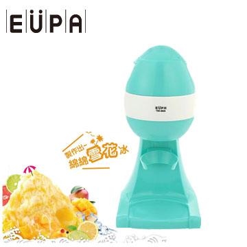 【拆封品】EUPA刨冰機