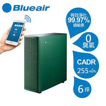 Blueair SENSE+空氣清淨機(6坪)(Sense+ 森林綠)
