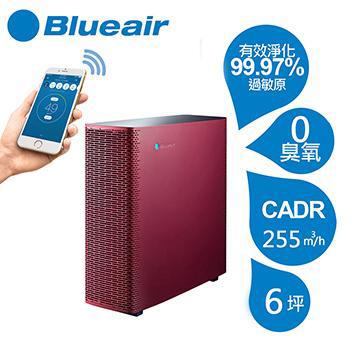 Blueair SENSE+空氣清淨機(6坪)(Sense+ 寶石紅)