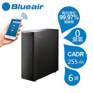 Blueair SENSE+空氣清淨機(6坪)(Sense+ 時尚黑)