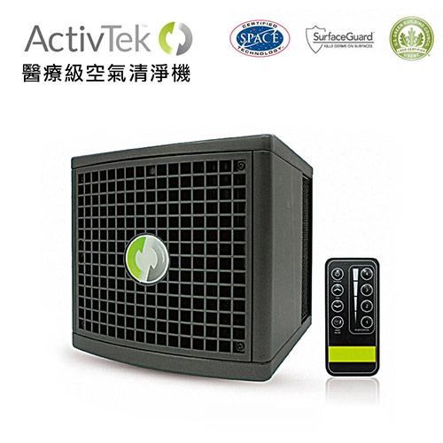 【ActivTek】空氣淨化清淨機(AP-50)