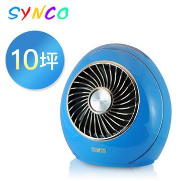 【SYNCO新格】繽旋風空氣清淨機-藍