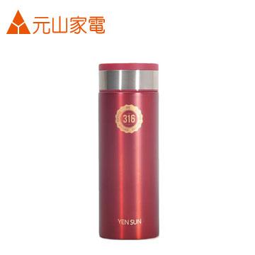 元山316不鏽鋼樂活保溫瓶(YS-N501ETR雅典紅)