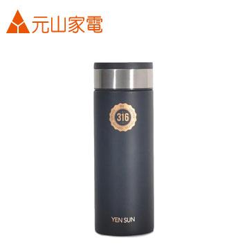 元山316不鏽鋼樂活保溫瓶(YS-N501ETA沉穩黑)