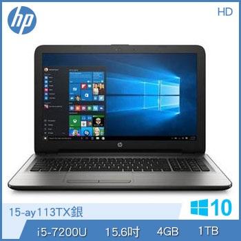 HP 15-ay113TX Ci5 Radeon R5 M430筆記型電腦