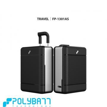 【10250mAh】POLYBATT行李箱行動電源-黑銀(FP1301AS)