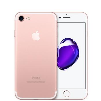 【128G】iPhone 7 玫瑰金色(MN952TA/A)