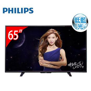 PHILIPS 65型LED低藍光液晶顯示器