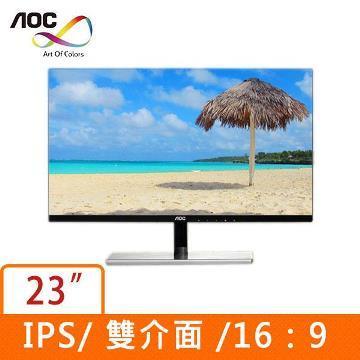 【23型】AOC IPS 双接口液晶显示器(I2379VHE6)