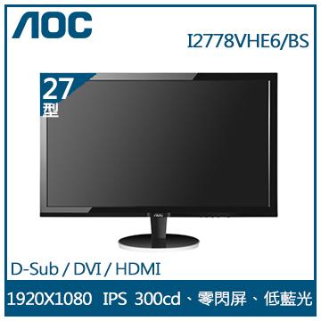 【27型】AOC I2778VHE6 IPS液晶显示器(I2778VHE6/BS)