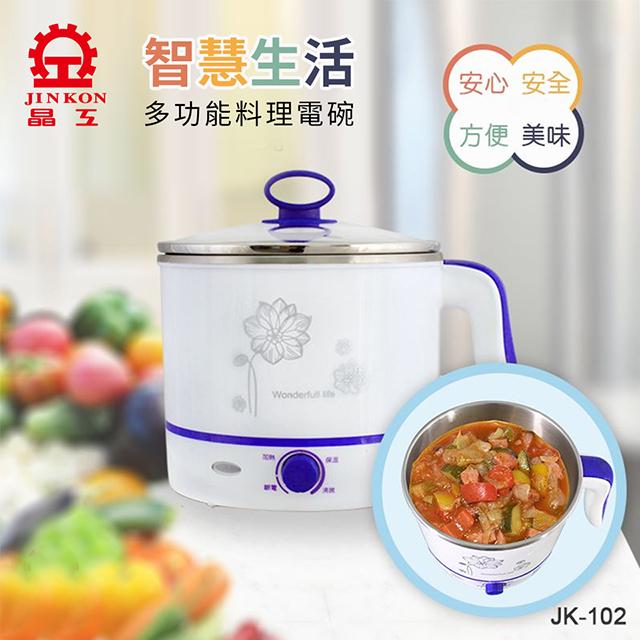 晶工牌1.5L多功能電碗(JK-102)