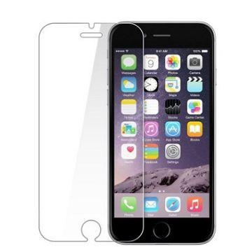 【iPhone 7】辰諺 9H 強化玻璃保護貼(A908665)