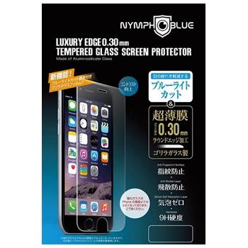 【iPhone7】NYMPH BLUE 抗藍光鋼化玻璃(NB-ip7GS01)