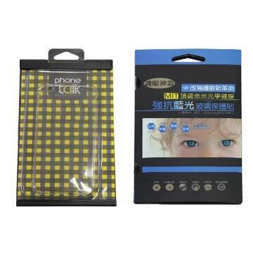 【iPhone7】酷酷魔 強抗藍光玻璃保貼+清水套(PT-I7)