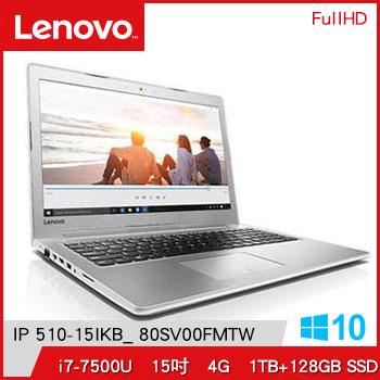 【混碟款】LENOVO IdeaPad 510 Ci7 940MX獨顯筆電(IP 510-15IKB_ 80SV00FMTW)