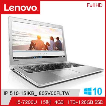 【福利品】LENOVO IP-510 15吋混碟筆電(i5-7200U/MX 940/4G/SSD)