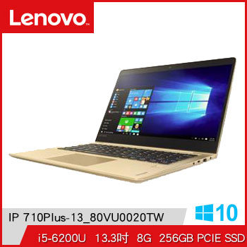 LENOVO IdeaPad 710Plus Ci5 NV 940MX 商務筆記型電腦