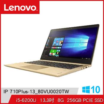 LENOVO IdeaPad 710Plus Ci5 NV 940MX 商務筆記型電腦(IP 710Plus-13_80VU0020TW) | 快3網路商城~燦坤實體守護