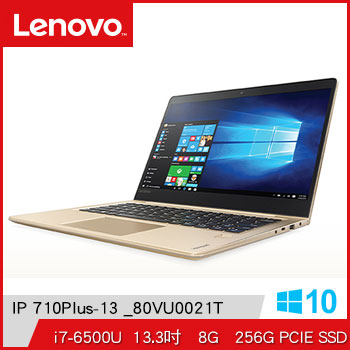 LENOVO IdeaPad 710Plus Ci7 940MX 商務筆記型電腦
