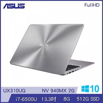 ASUS UX310UQ Ci7 NV940 獨顯輕薄筆電(UX310UQ-0071A6500U灰)
