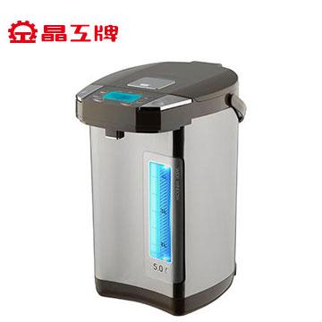 晶工牌5.0L光控電動給水熱水瓶(JK-8688)