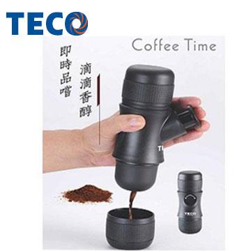 東元便攜式手壓濃縮咖啡機(XYFYF002)