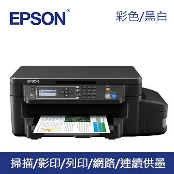 EPSON L605高速網路Wifi連續供墨複合機(C11CF72505)