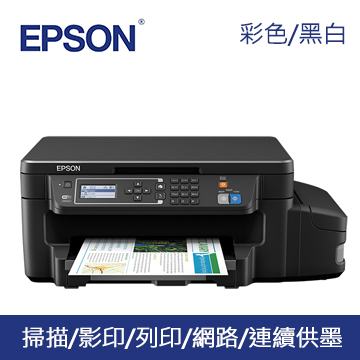 EPSON L605高速網路Wifi連續供墨複合機