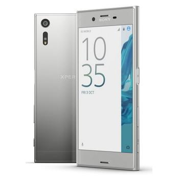 Sony Xperia XZ-銀(Xperia XZ)