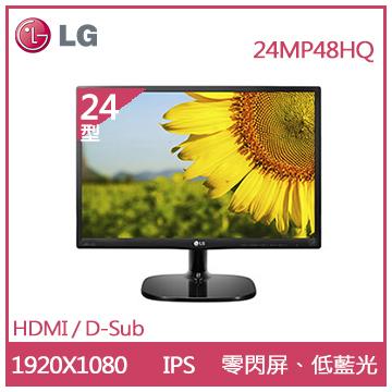 【24型】LG 24MP48HQ IPS液晶顯示器