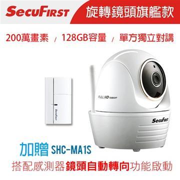 SecuFirst 旋轉FHD無線網路攝影機(超值包)(WP- G02S)
