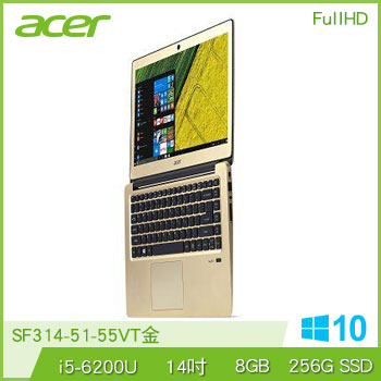 ACER SF314 Ci5-6200 256G SSD輕薄筆電(SF314-51-55VT金)