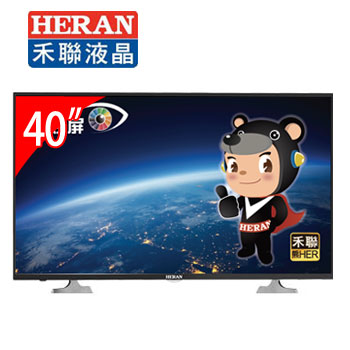 HERAN 40型智慧聯網顯示器 40LANX28(視170391)