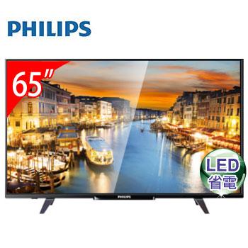 【展示機】PHILIPS 65型LED液晶顯示器