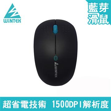 文鎧6100藍牙無線滑鼠(6100-2)
