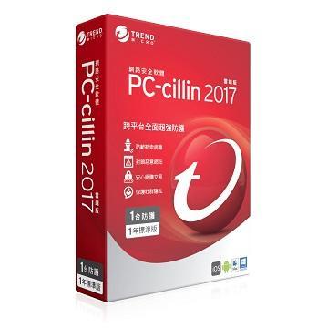 PC-cillin 2017 一年一台防護版(PCC2017-1Y1U)