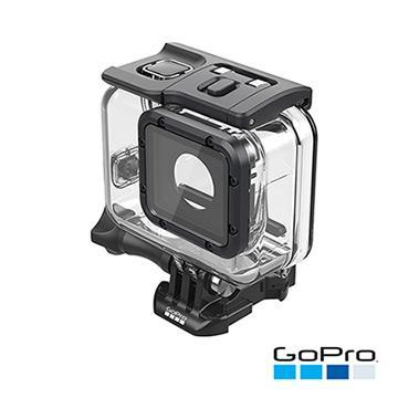 GoPro HERO5 BLACK專用超強防護層+潛水殼