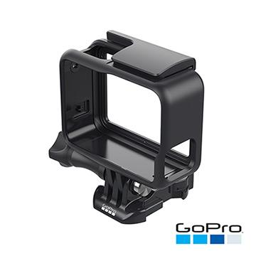 GoPro HERO5 BLACK 專用外框(AAFRM-001)