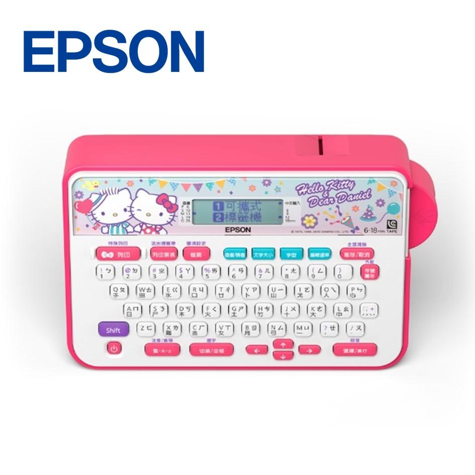 EPSON LW-220D 台灣限定Hello Kitty戀愛款標籤機 C51C581530