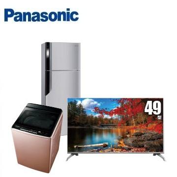 Panasonic 13公斤變頻洗衣機+485公升雙門變頻冰箱+Panasonic 49型 LED顯示器(NA-V130DB-PN(玫瑰金))
