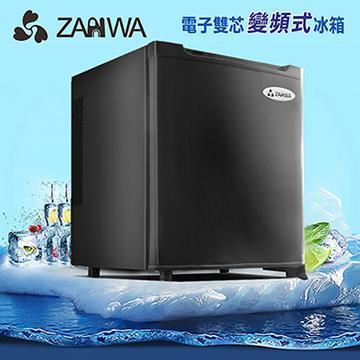 ZANWA晶华 电子双芯变频式冰箱(CLT-46AS)
