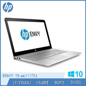 HP ENVY 15-as111TU Ci7 512G SSD筆記型電腦-時尚銀
