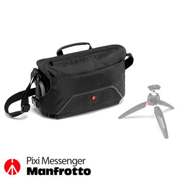 Manfrotto Pixi 專業級腳架郵差包(MBMA-M-AS)