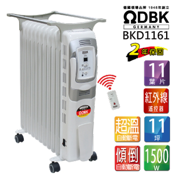 DBK 11片電子式葉片恆溫電暖爐(BKD1161)