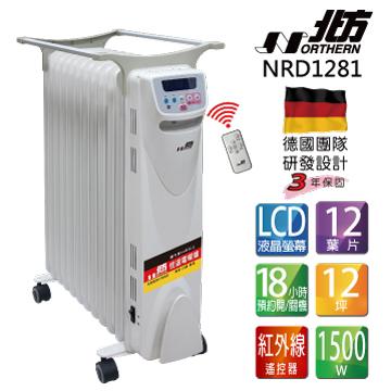 北方12片電子式葉片恆溫電暖爐(NRD1281)