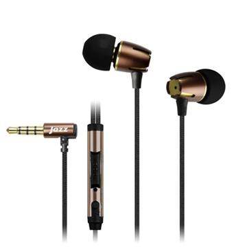 INTOPIC 高质感铝合金耳机麦克风