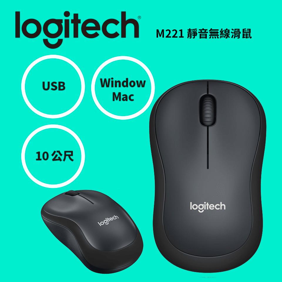 羅技M221靜音無線滑鼠-黑灰(910-004886)
